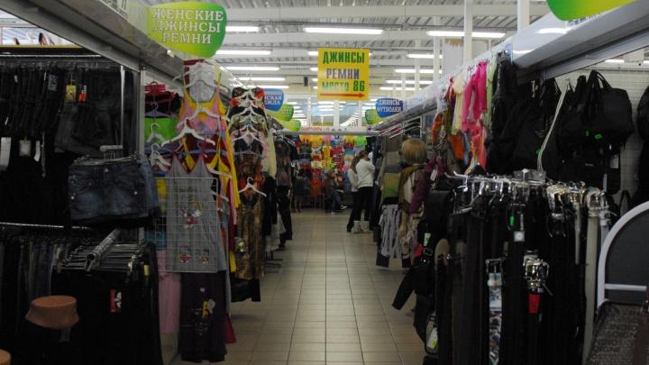 Новые послабления от губернатора: разрешена торговля вещами на рынках