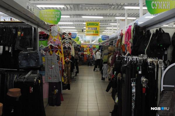 В Новосибирске разрешили торговать одеждой на рынках