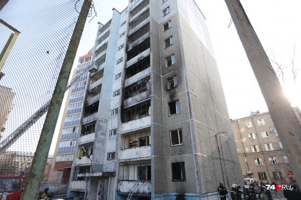 В соседних с больницей домах повыбивало стекла, несколько помещений загорелись