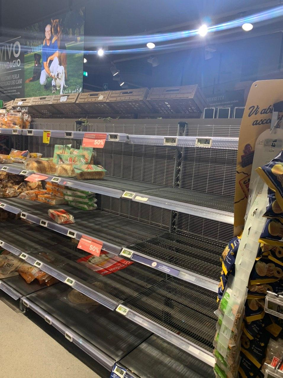 Супермаркет на Piazzale Siena