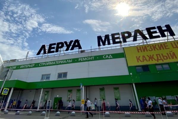 Компании грозит штраф до полумиллиона рублей