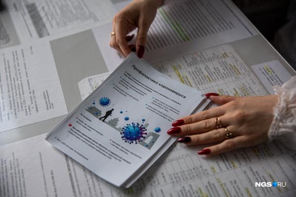 За сутки в Кузбассе заболели 173 человека