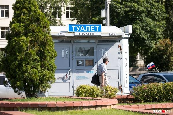 Задача властей — «создать в городе удобную и понятную для ростовчан и приезжих инфраструктуру общественных туалетов»