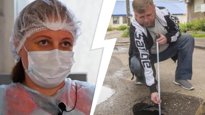 COVID-расследование и провал после дождя: что произошло в Ярославле за сутки. Коротко