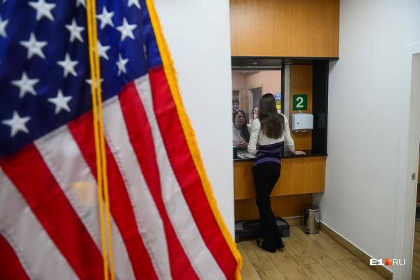 Россияне смогут оформить визы в США только в других странах, которые открыли для граждан РФ границы