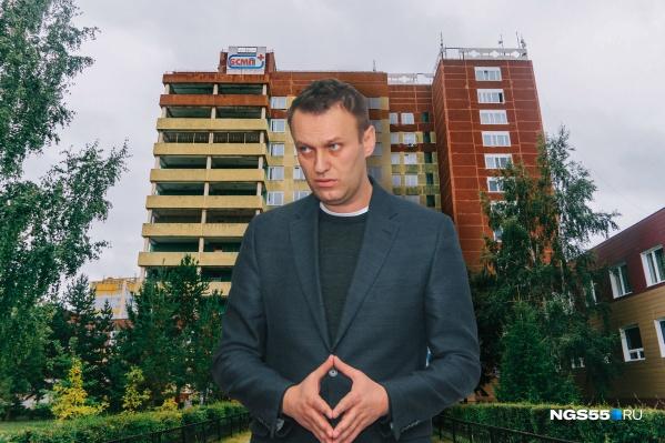 Алексей Навальный находится в коме