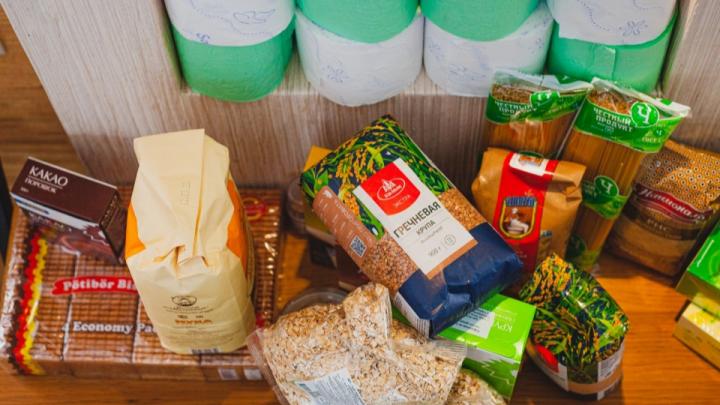 В Прикамье малообеспеченные семьи с дошкольниками получат бесплатные продуктовые наборы