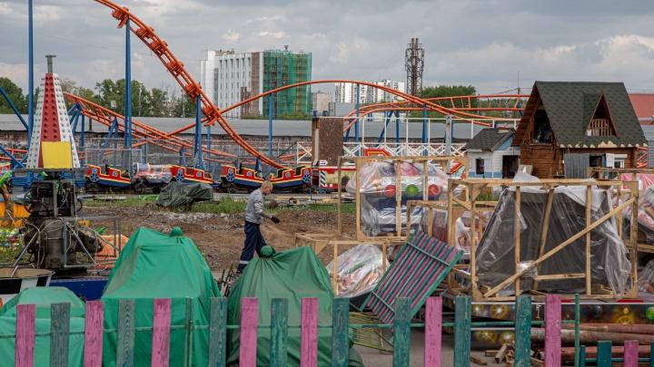 В Челябинске откроется новый экстрим-парк с аттракционами. Рассказываем, где и когда