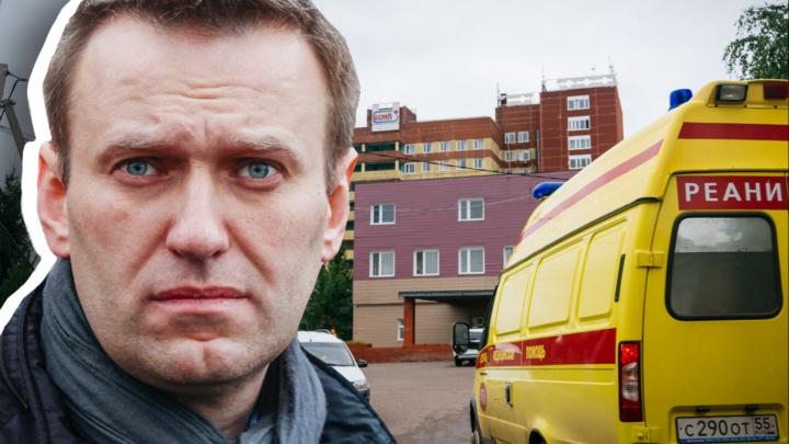 МВД: за несколько дней до госпитализации в Омске Навальный жаловался на самочувствие