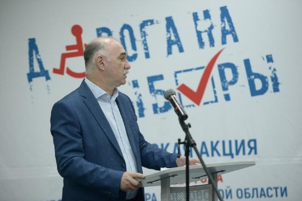 Обучающий семинар провёл Александр Энтин