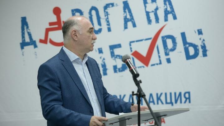 Равные возможности каждому: на Дону вновь пройдёт акция «Дорога на выборы»