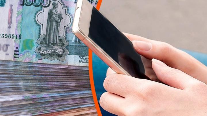 «Проснулась с долгами». Уральскогобухгалтера заочно подписали на три кредита