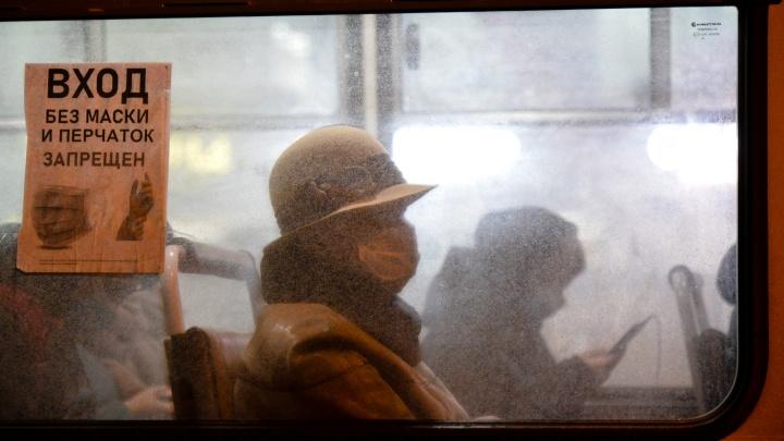 Надеваете на подбородок? Как в Архангельской области могут оштрафовать за неправильное ношение маски