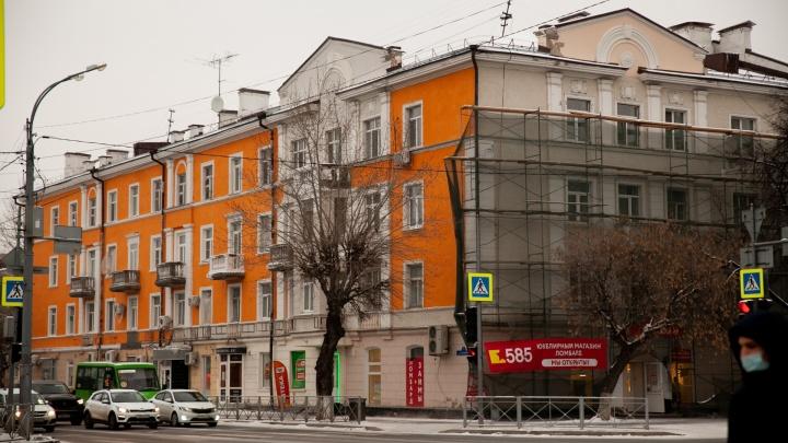 Не слишком жизнерадостно? В центре Тюмени «сталинку» покрасили в ярко-оранжевый цвет