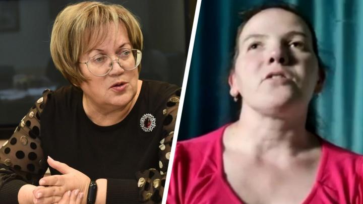 Омбудсмен заявила, что в пансионате на Урале уже отправляли женщин на принудительную стерилизацию