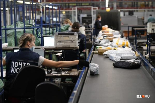 За 2020 год в Екатеринбург прибыло около 24 млн посылок из Китая
