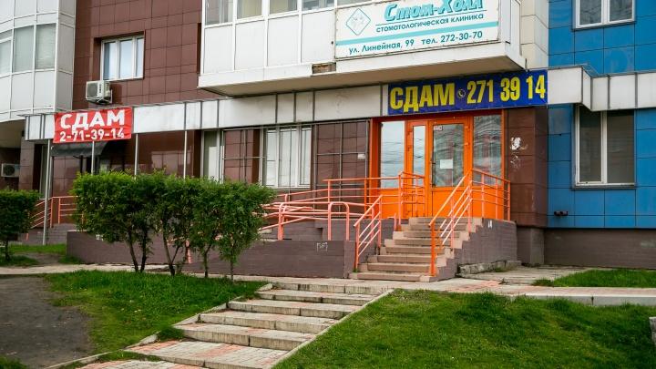 За год в Красноярске значительно сократилось число пивных магазинов и ларьков
