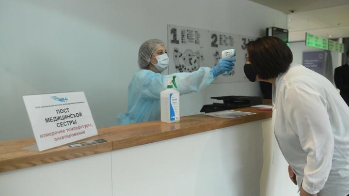 Музей в Ельцин-центре, который раньше всех закрылся из-за COVID-19, объявил о выходе с карантина