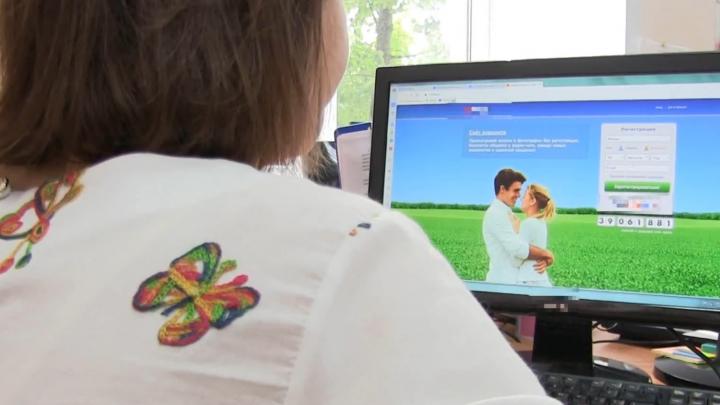 Виртуальный Казанова «развёл» нижегородку более чем на 3,5 млн рублей