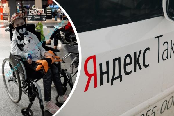 Полину Редикульцеву повезли в Москву на операцию, столичный таксист не стал брать денег с мамы девочки