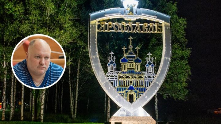 Депутат предложил объединить Ярославскую и Костромскую области