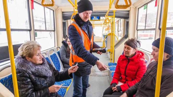 В Самаре предложили увеличить стоимость проезда в общественном транспорте