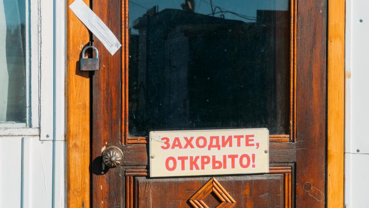 Сколько бизнесов в Омске умерло за время самоизоляции: больше всего досталось ноготочкам и кафе