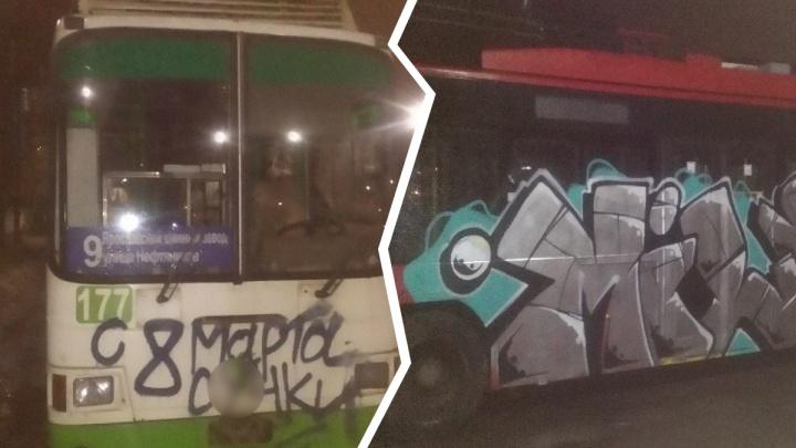 «С 8 Марта, с***и»: в Ярославле вандалы изуродовали троллейбусы