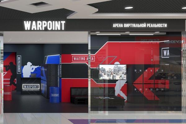 Арена оборудована полным комплектом VR, большой площадью для передвижений и разновидностями карт для сражений<br>