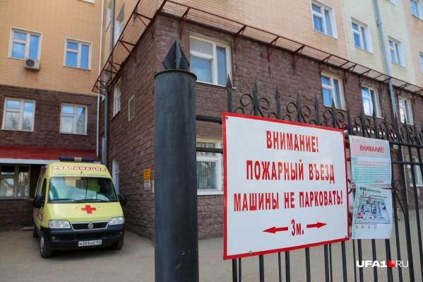 Республиканскую клиническую больницу закрыли на карантин 6 апреля
