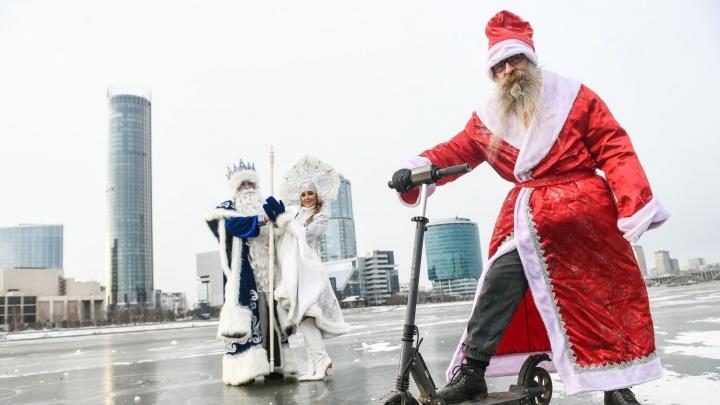 Колесим по Уралу: пять идей для путешествий в новогодние каникулы