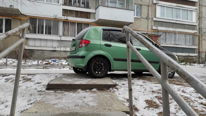 «Я паркуюсь как...»: в Екатеринбурге автохамам для стоянки годятся даже лестницы
