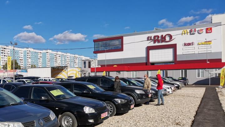 По рыночной цене и без контакта с покупателем: как в Самаре быстро продать авто с пробегом