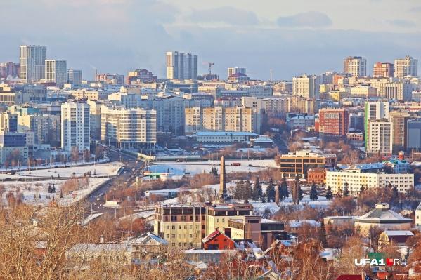 Местные власти рассчитывают сделать Уфу опорным городом страны