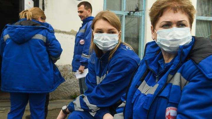 Крупнейшие застройщики Екатеринбурга скинулись, чтобы защитить врачей скорой от коронавируса