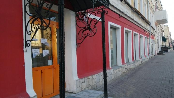 В Перми вместо кафе «Вкус странствий» откроется супермаркет