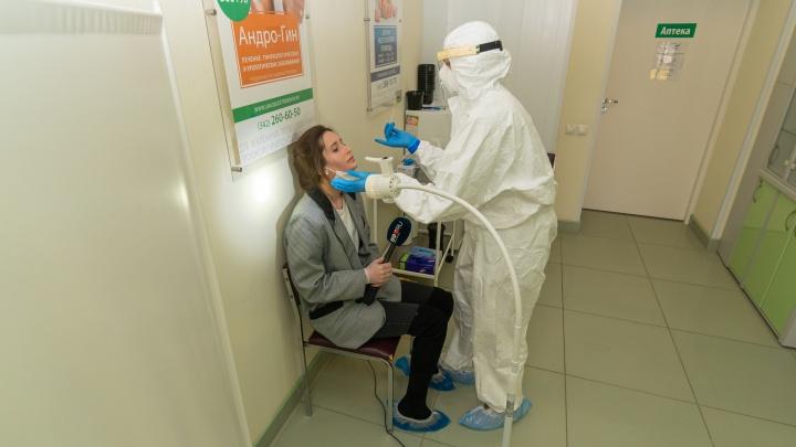 У меня симптомы ОРВИ. Что делать и возьмут ли у меня тест на коронавирус в Перми?