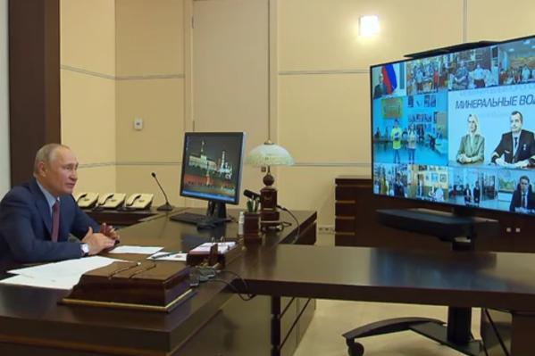 Дамир Юсупов принял участие в онлайн-встрече с президентом