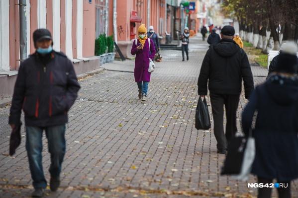 """По состоянию на 14 октября в Кузбассе коронавирусом заболели <nobr class=""""_"""">12 410</nobr> человек"""