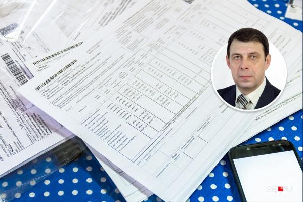 Виктор Часовских — руководитель общественной организации по вопросам жилищных услуг