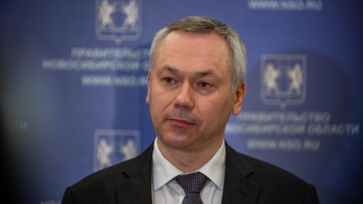 Андрей Травников: 30 апреля — это не точная дата окончания самоизоляции в Новосибирской области