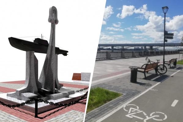 Предложения и замечания по памятнику будут приниматьсяс 9 по 22 июня 2020 года