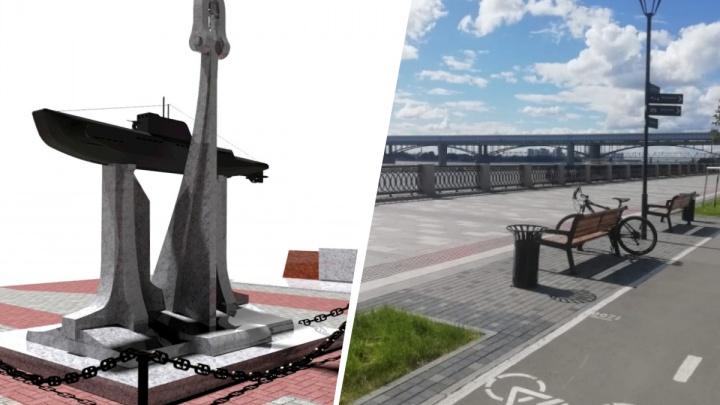 На Михайловской набережной хотят установить памятник подводной лодке — показываем проект