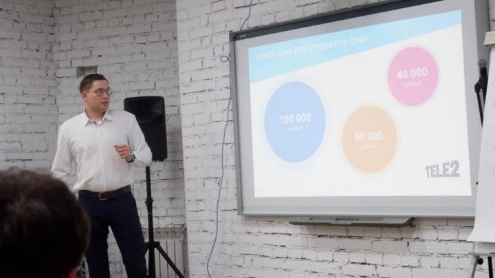 Виртуальный институт, дроны и приложение: Tele2 выплатит студентам САФУ 200 000 рублей за свежие идеи