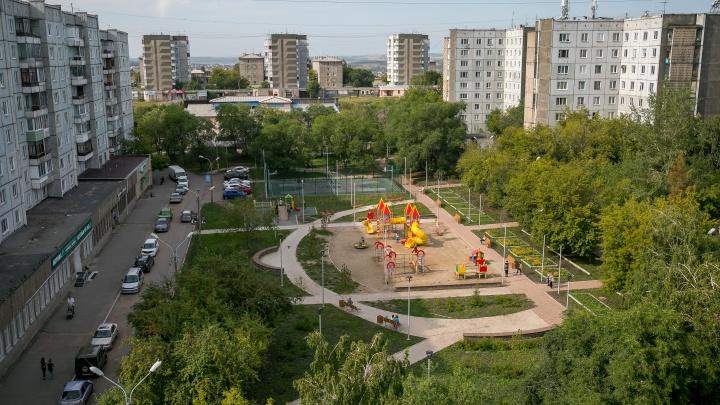 Солнечный хотят выделить из границ Советского района. Что это значит