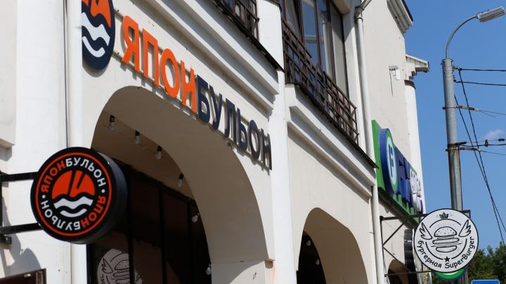 Новые жертвы ковидного кризиса: предприниматели решили избавиться от кафе в центре Челябинска