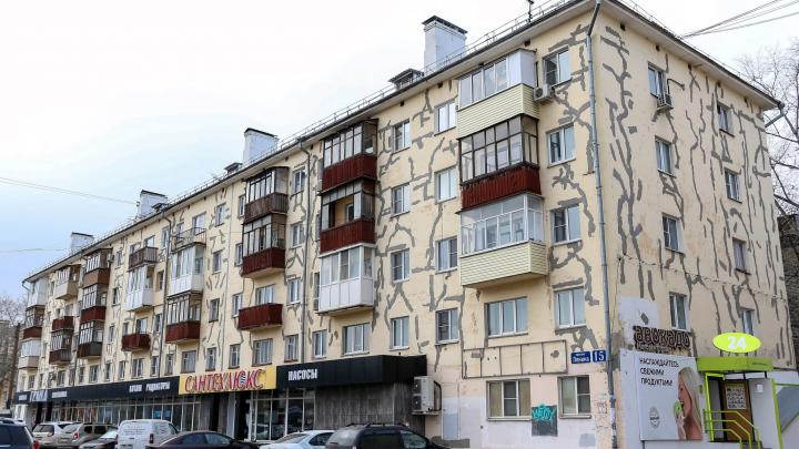 «Все равно чувствуем вибрацию»: на проспекте Ленина ремонтируют «варикозные» дома