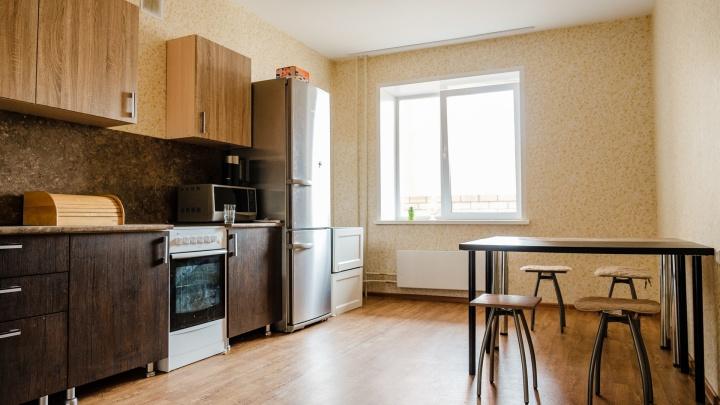 В Перми откроют квартиру будущего для людей с инвалидностью. Что это такое?