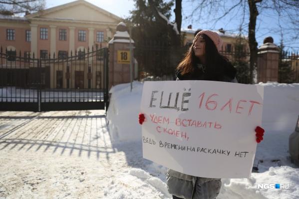 Одиночный пикет состоялся перед зданием сибирского полпредства на улице Державина