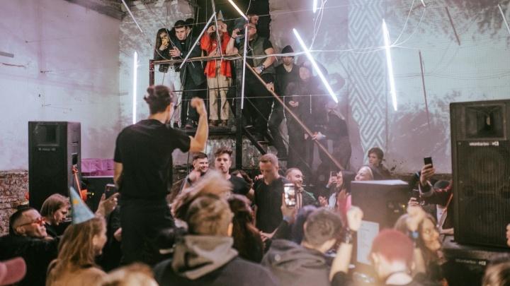 В Ростове закрылся ночной клуб «ЛКМ»